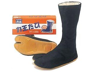 2d0c91fbb80b Jika Tabi boots - traditional Japanese construction worker s boots. I want  them for lofting wooden boats.  42