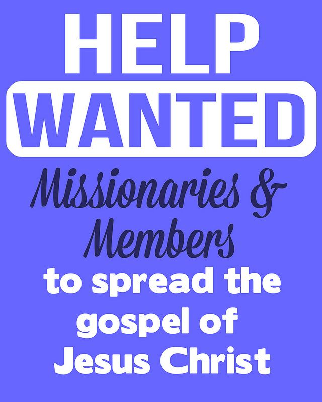 Spiritual Help Wanted! Free Printables Free Printables   Help Wanted  Template Word  Help Wanted Template Word