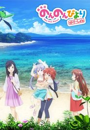 Watch Non Non Biyori the Movie: Vacation Full-Movie Streaming