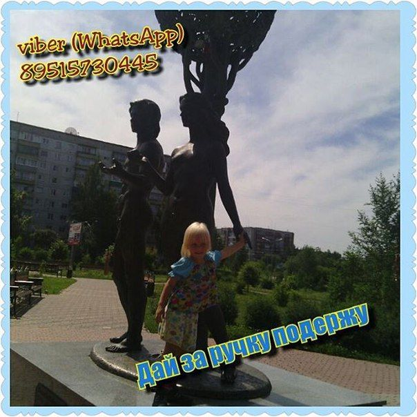 С дочкой на фонтане