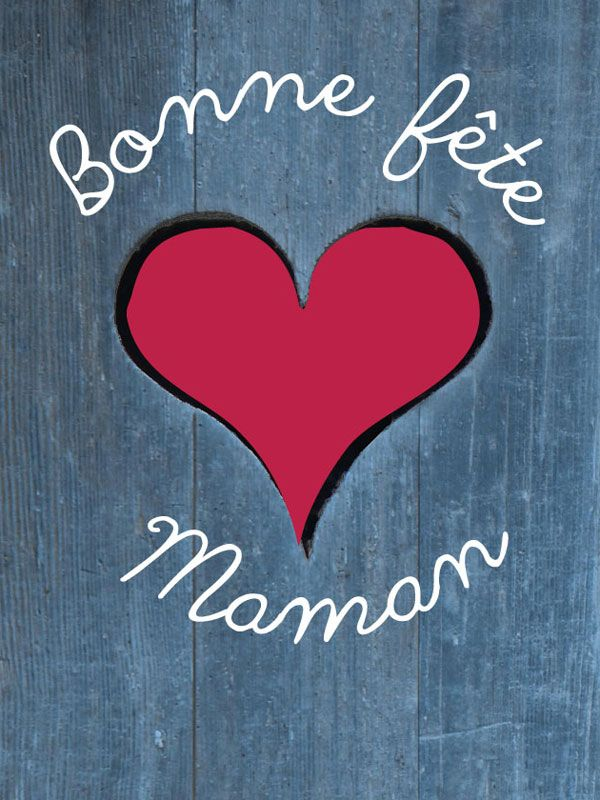 Happy Mother S Day Bonne Fete Maman Carte Pour La Fete Des