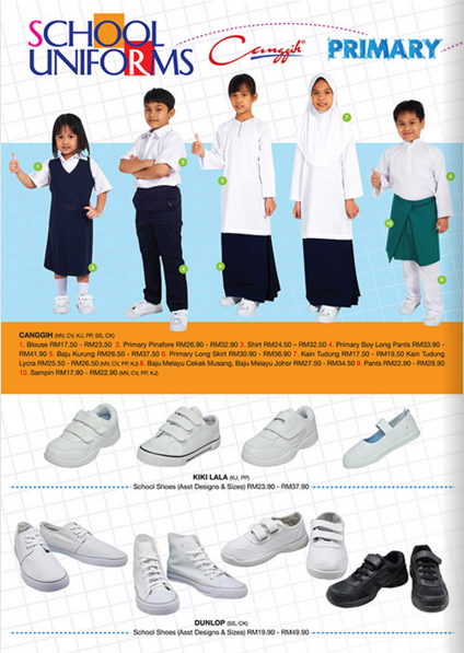 School Uniforms Malaysia Brands And Price Comparison For