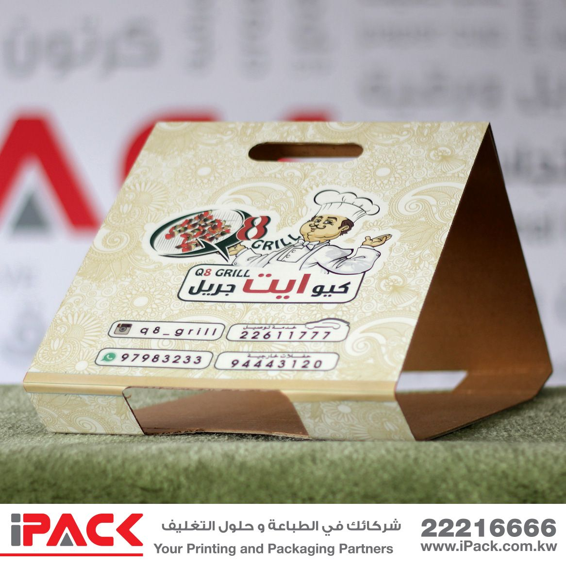 Custom Cake Boxes In Various Sizes علب كيك مطبوعة بقياسات مختلفة Custom Cakes Box Cake Takeout Container