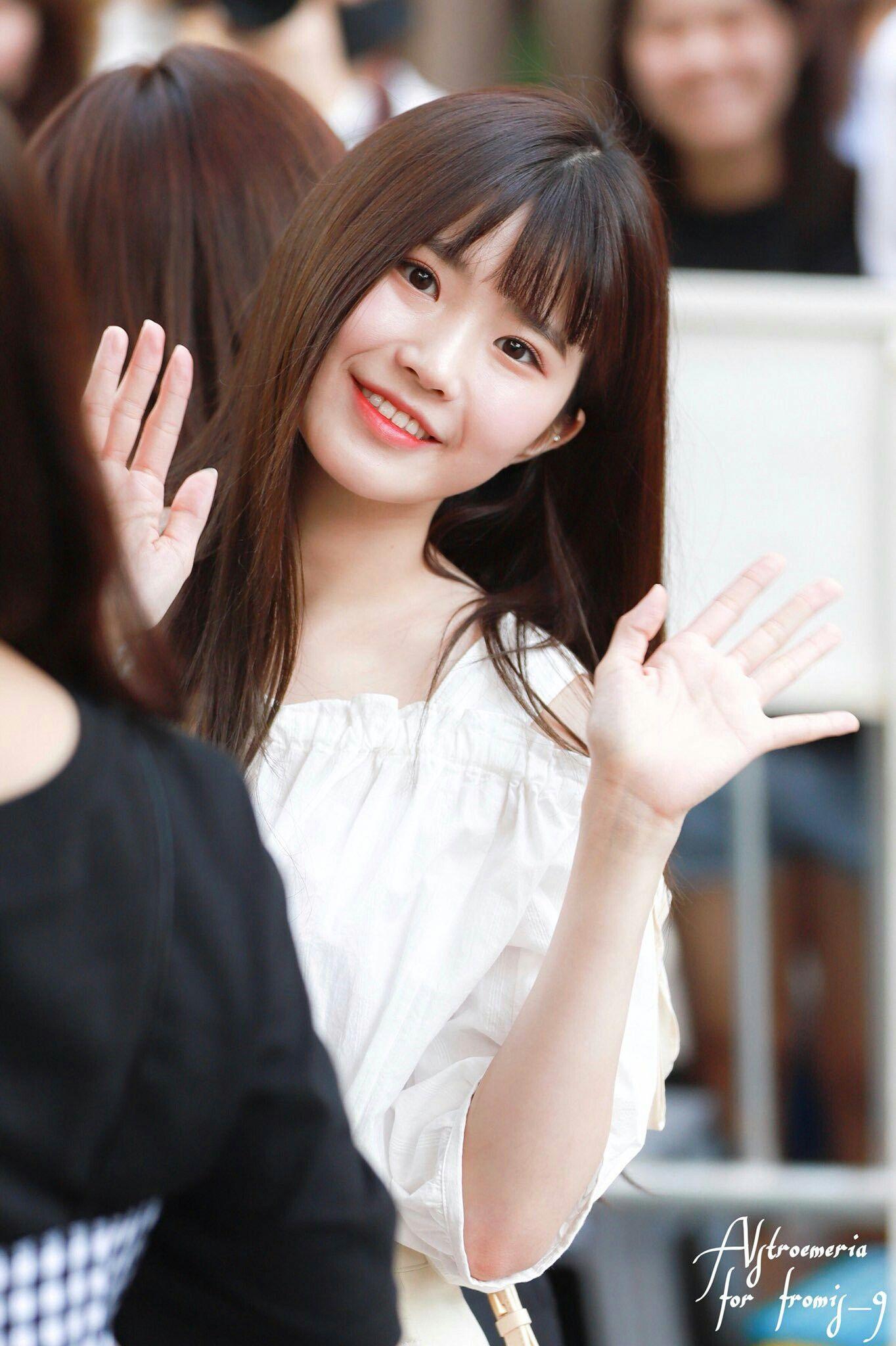 Hayoung Fromis9 Kpop