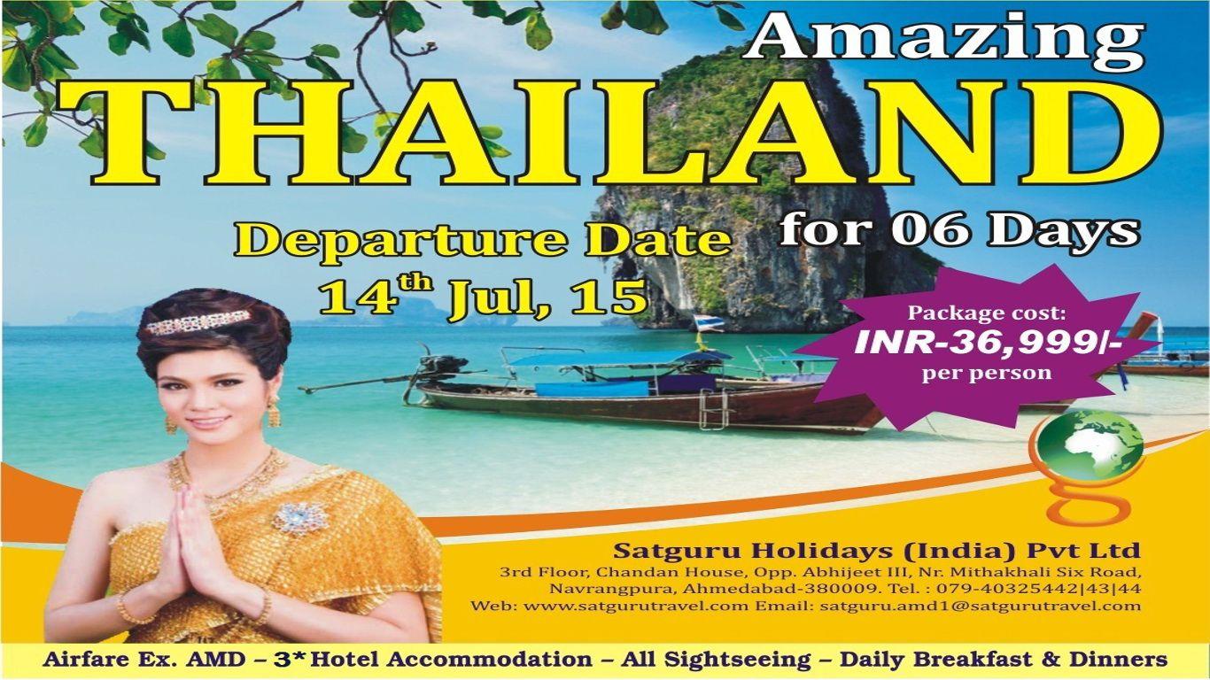 Satguru Thailand Summer Special Package