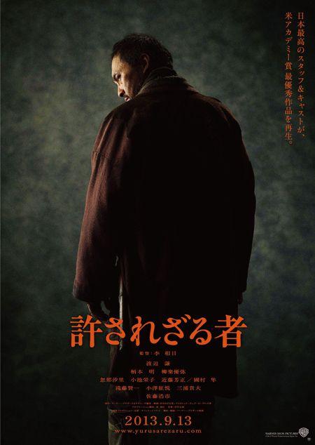 Yurusarezaru mono, Lee Sang-il (2012) remake de Sin perdón (Unforgiven) Clint Eastwood, 1992