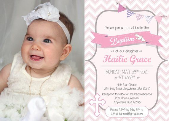 Girl Baptism Invitation Printable Christening Invite