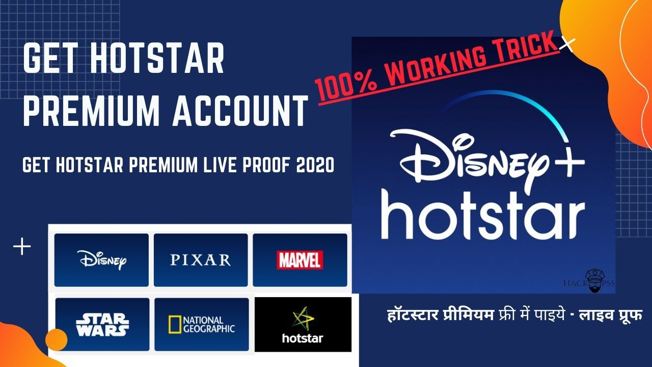 How To Get Hotstar Premium Account Free 2020 in 2020