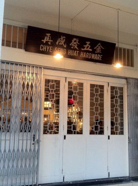 Chye Seng Huat Hardware Google Search Shop House Coffee Bar Photo Wall