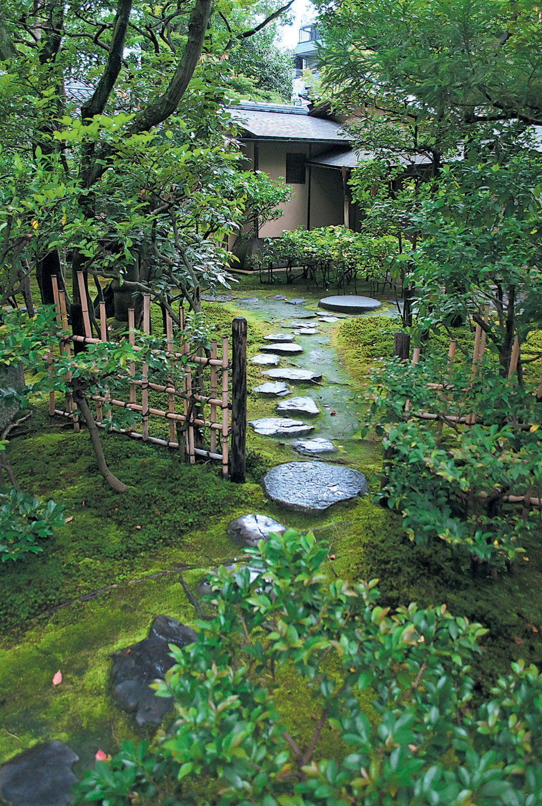 Pin By Fawe On Japan In 2020 Zen Garden Design Japanese Garden Japan Garden
