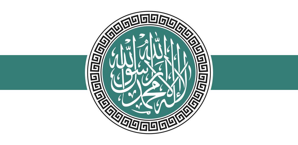Mpower Flag Of Hayat Tahrir Al Sham Svg In 2020 Syrian Civil War Sham Alternate History