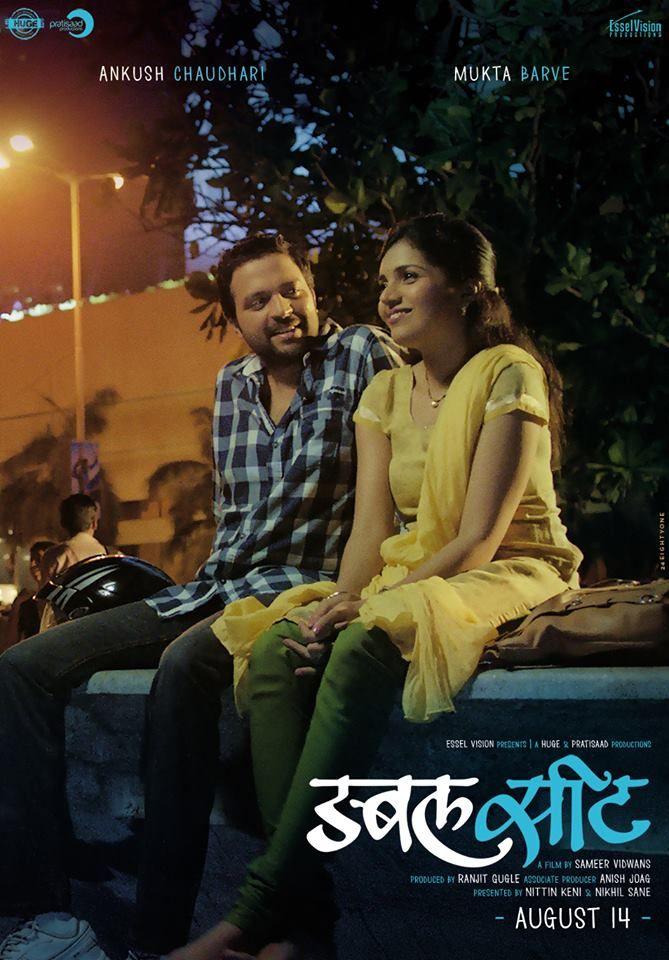 marathi dating site free
