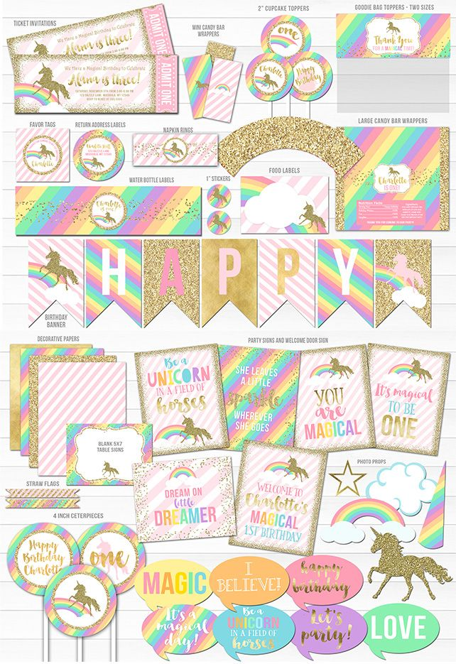 Printable unicorn glitter birthday party package rainbow for 1st birthday decoration packages
