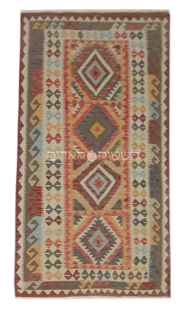 Afghan Kilim Rug Old Style Carpet Style Carpet Rugs Living