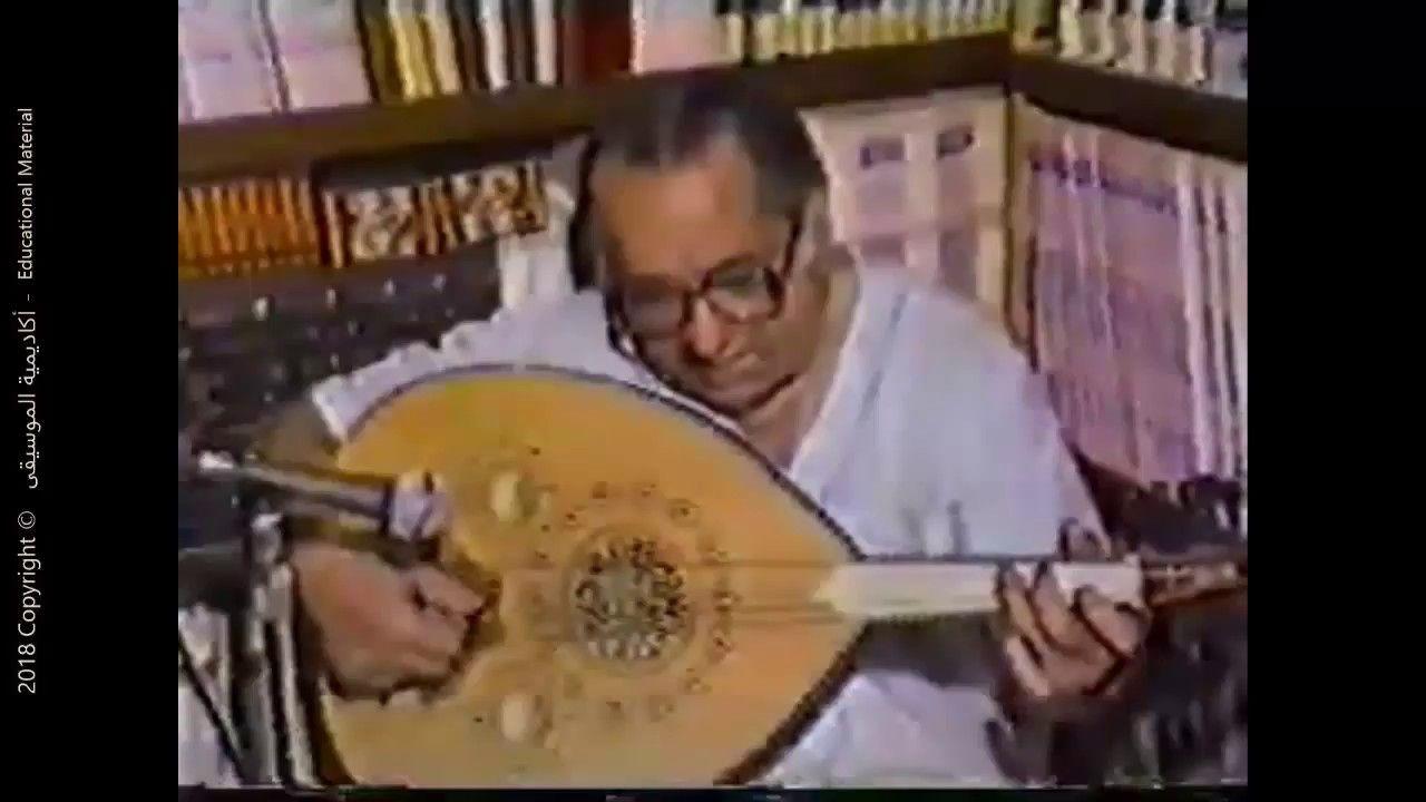 تعليم عزف عود للمبتدئين أفضل وأسهل طريقة من استاذ هيثم عبد الرحمان جبقجي Free Lessons Learning Lesson