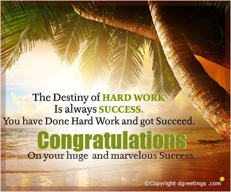 Congratulations Success Quotes Congratulations Quotes Congrats