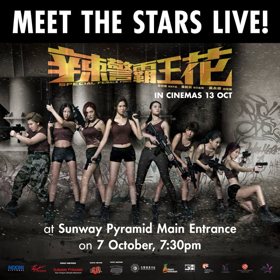 7 Oct 2016 Meet The Stars From Special Female Force
