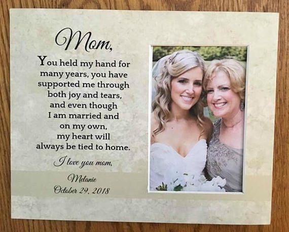 Mother Of The Bride Gift Mother In Law Gift Mother Of The Bride