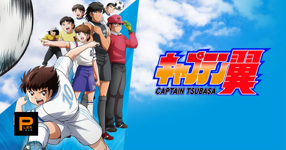Captain Tsubasa 2018 Anime Web Hevc X265 Ongoing Captain