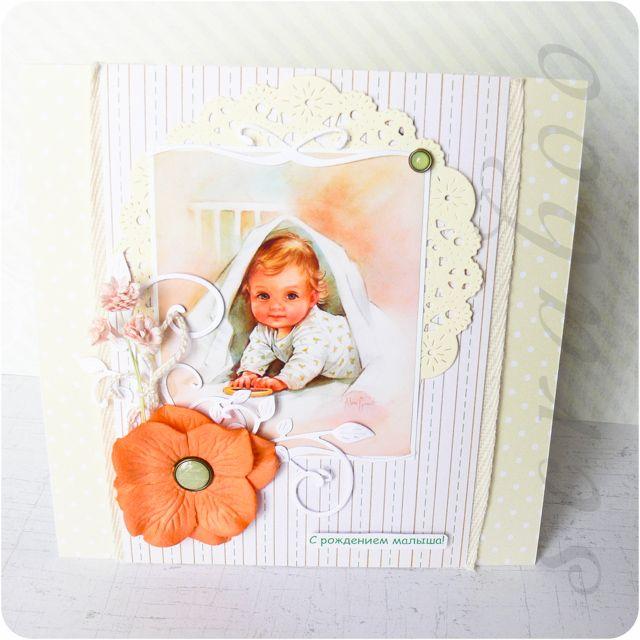 Детская открытка день рождение малыша