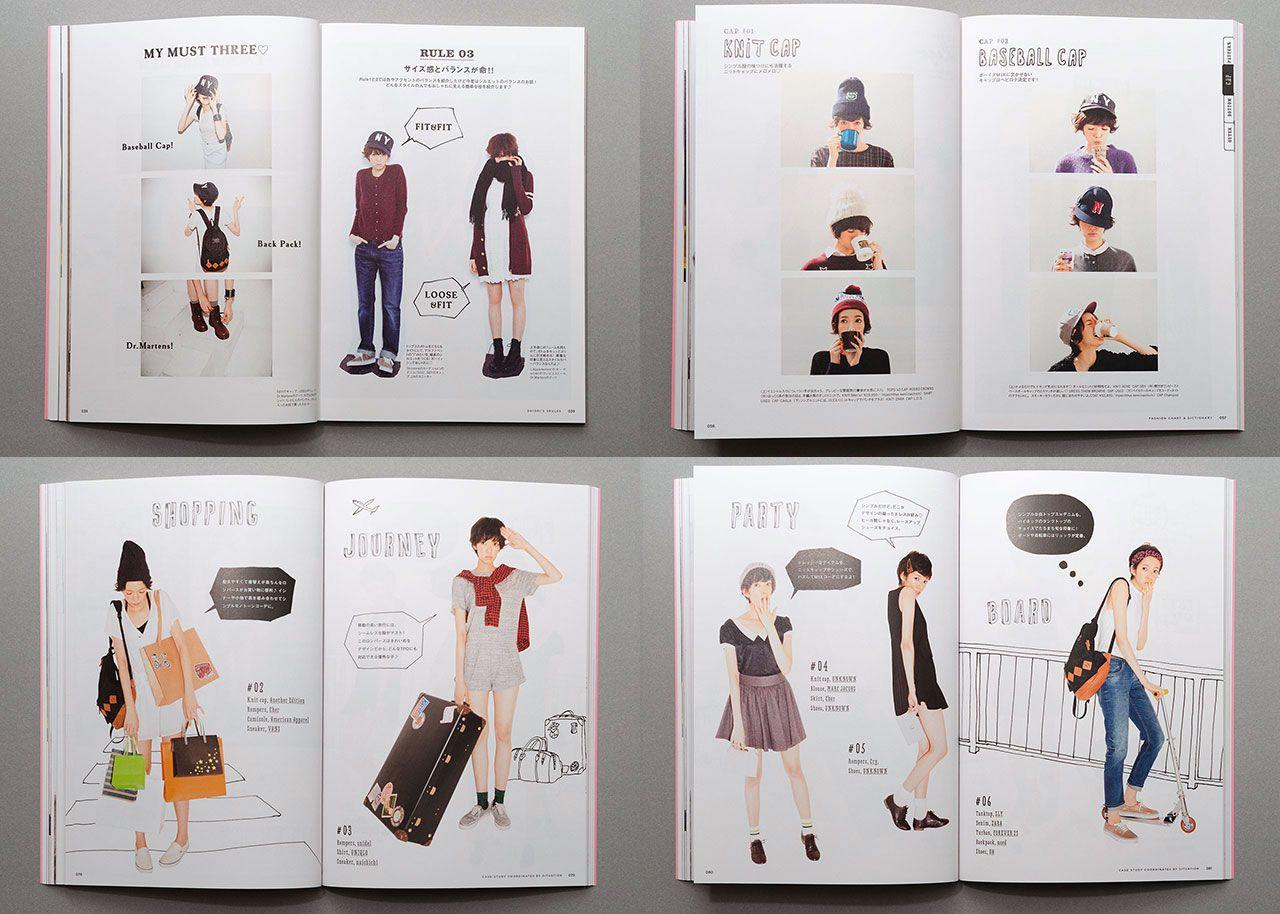 Shiori Sato Fashion Book Graphitica Visual Direction Design Illustration Fashion Books Illustration Design Book Design