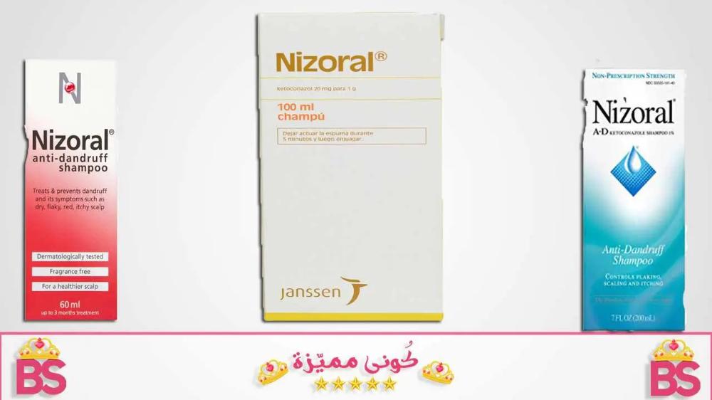 4 كم مدة العلاج باستخدام نيزورال شامبو في حال علاج قشرة الشعر باستخدام نيزورال بتركز 2 كل ثلاثة أيام لمدة اربع اسابيع Anti Dandruff Shampoo Dandruf Dandruff