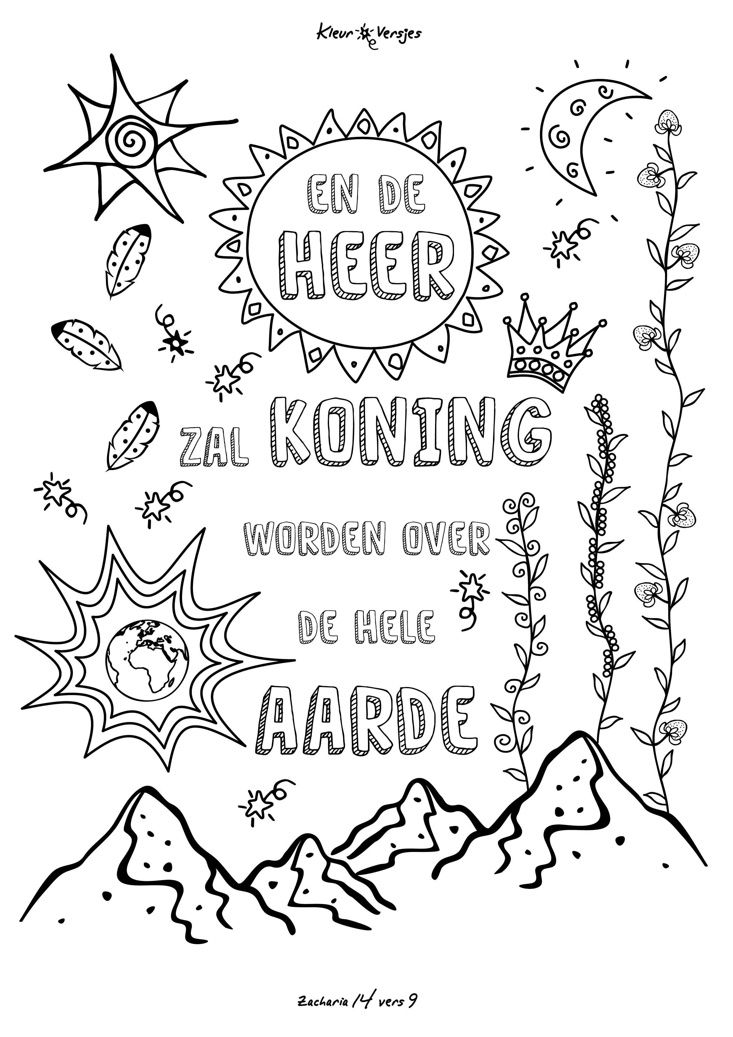 Kleurplaten Koningsdag Peuters.Bijbelse Kleurplaat Kerst Krijg Duizenden Kleurenfoto S Van De Beste
