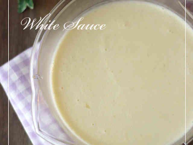 ホワイト ソース 簡単