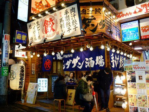 Zi - Mika japanese cuisine bar ...