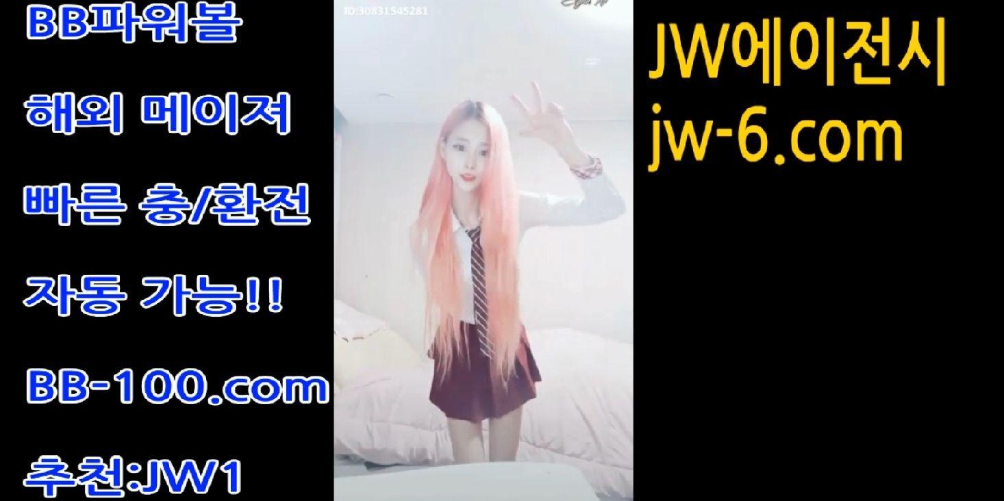 Bb 100 Com 추천 Jw1 이냔을 먹자 Lab Coat Fashion Coat