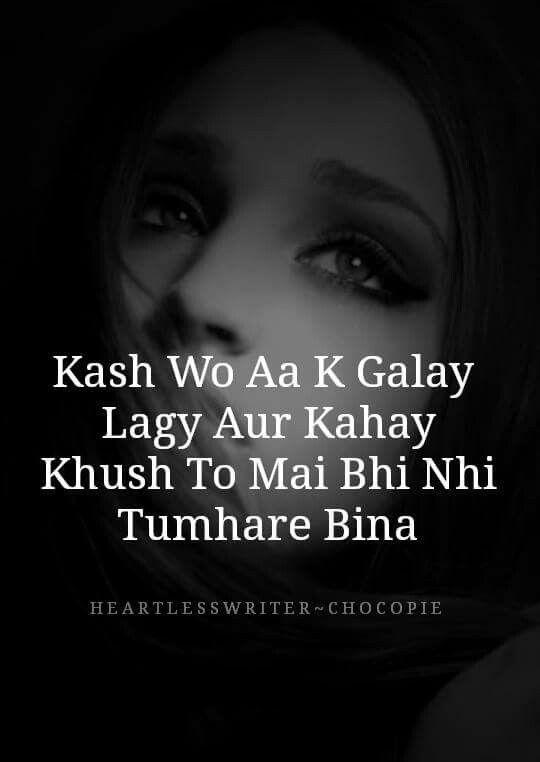 But Aisa Hai Nahi Shayad Urdu Shaairy Feelings Sad Love Sad