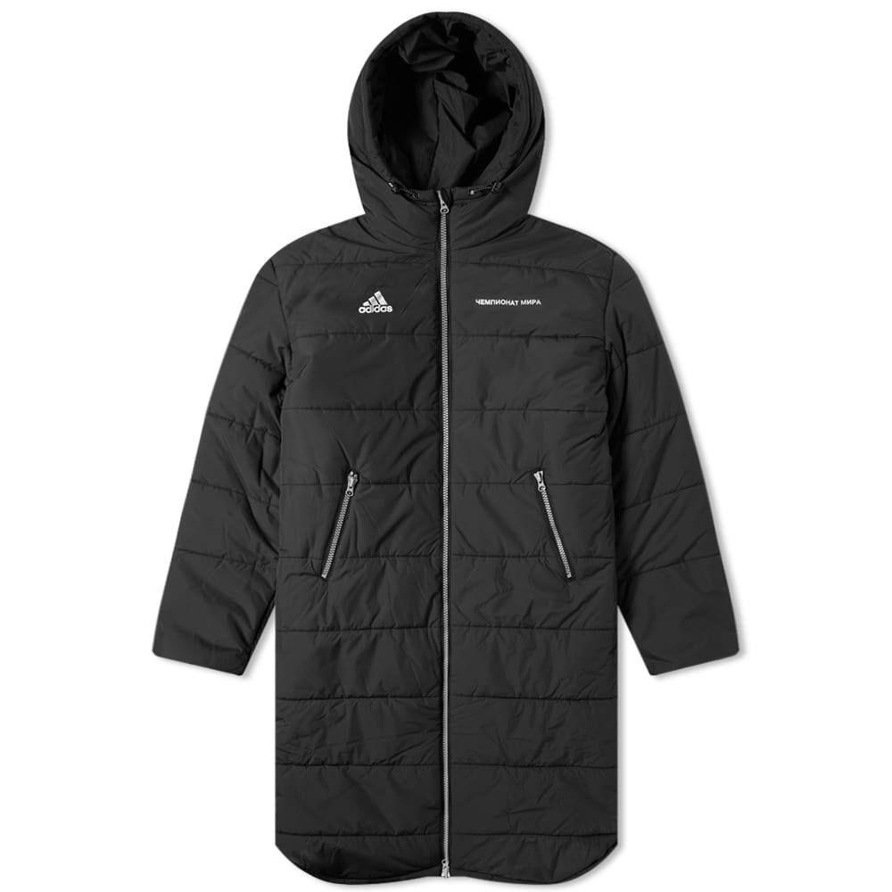 Gosha Rubchinskiy X Adidas Long Padded Jacket Jackets Padded Jacket Tuxedo Suit