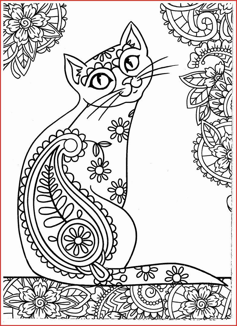 Coloring Pictures Of Realistic Animals Раскраски для печати
