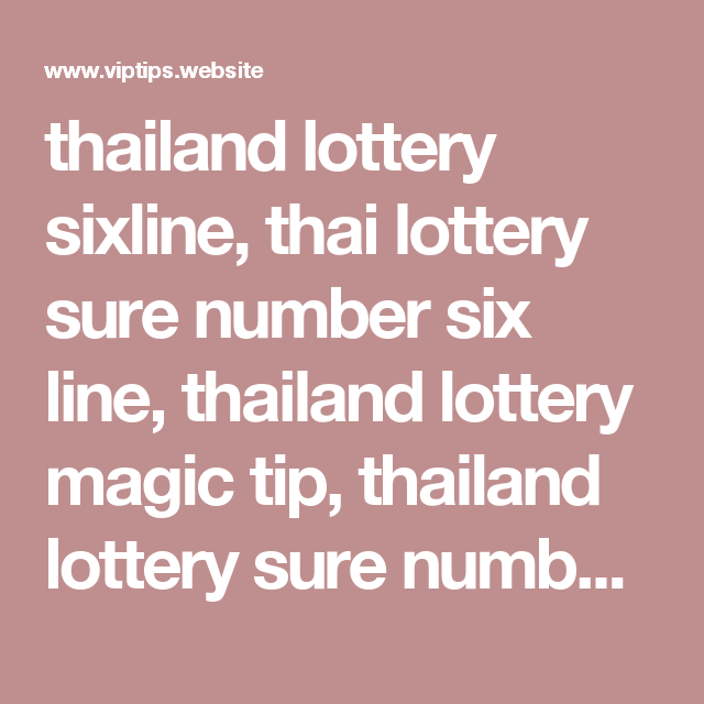 thailand lottery sixline, thai lottery sure number six line, thailand  lottery magic tip, thailand lottery sure number 123, www thai lottery sure  signal ...
