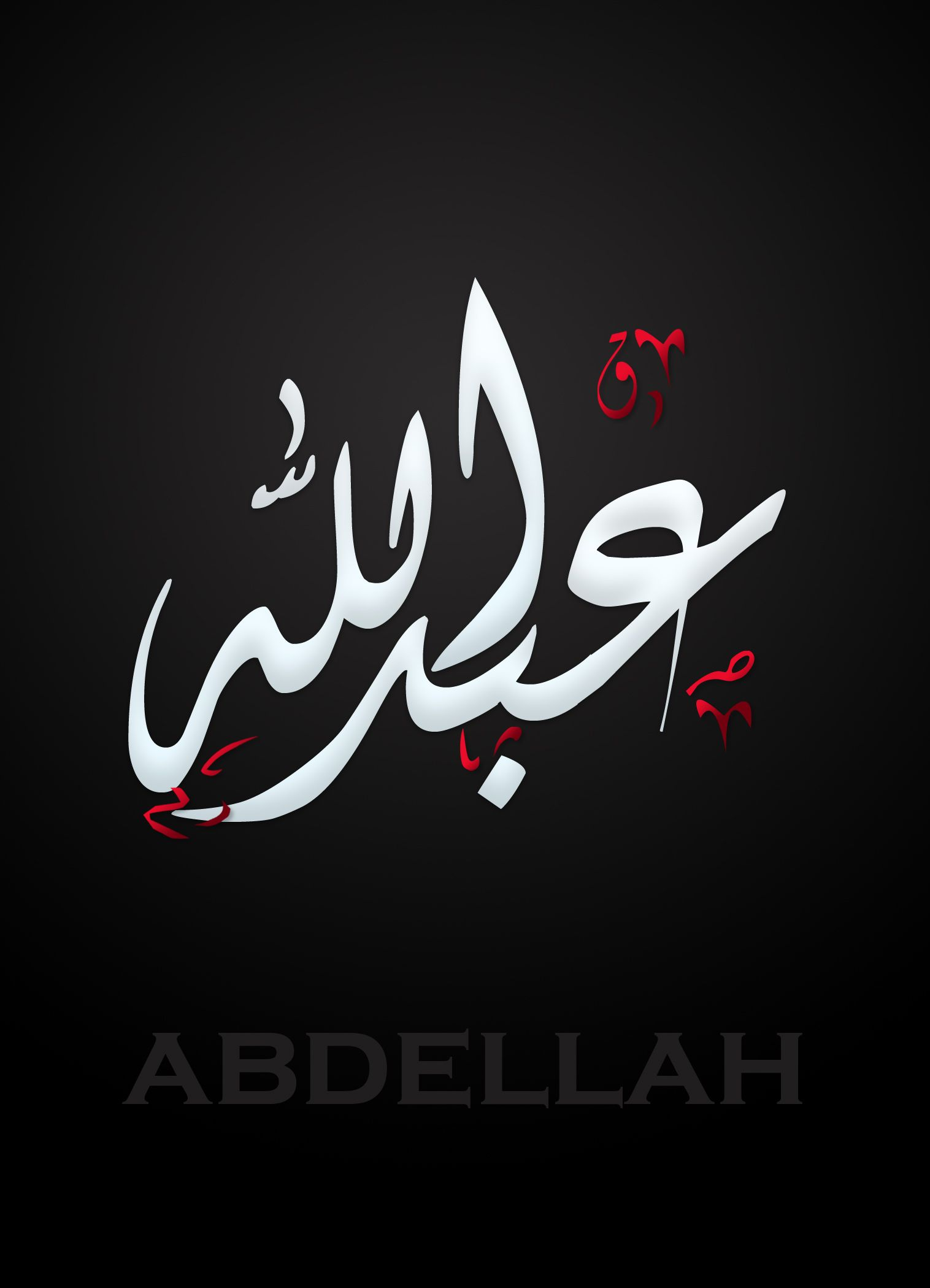 000 abdellah ____ عبد الله Names Pinterest Fonts
