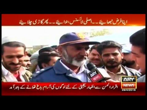 Sare E Aam 29 April 2016 Fake Driving Licence Traffic Police
