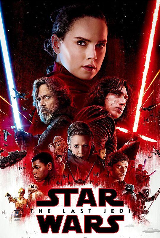 Pin Von Wendy Brown Auf Star Wars Star Wars Film Star Wars Episoden Star Wars