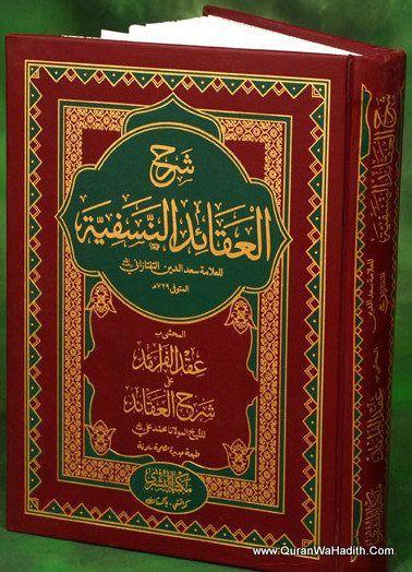 sharh aqaid nasafi urdu pdf downloadgolkes