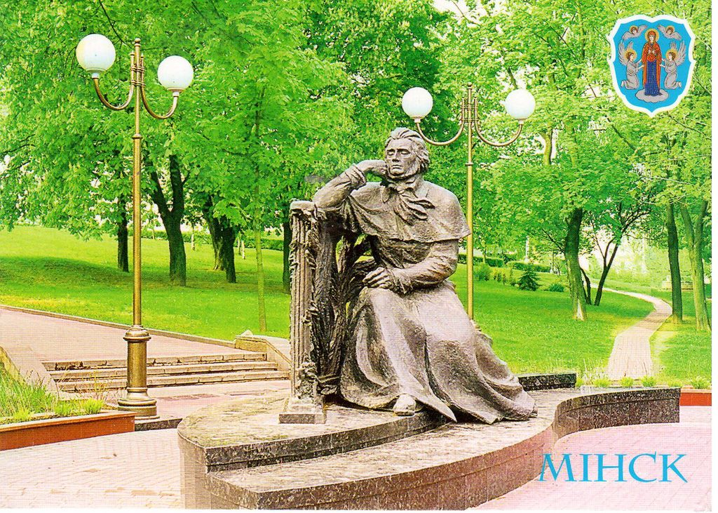 https://flic.kr/p/aEr2Lm | Postcrossing BY-57689 | Postcard with photo of a statue in a park in Minsk, sent by Postcrosser in Belarus.