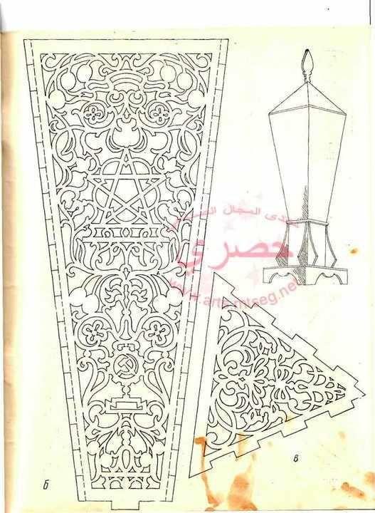 طريقة صنع فانوس رمضان حجم كبير أركت Ramadan Lantern Wood Craft Patterns Paper Snowflake Designs