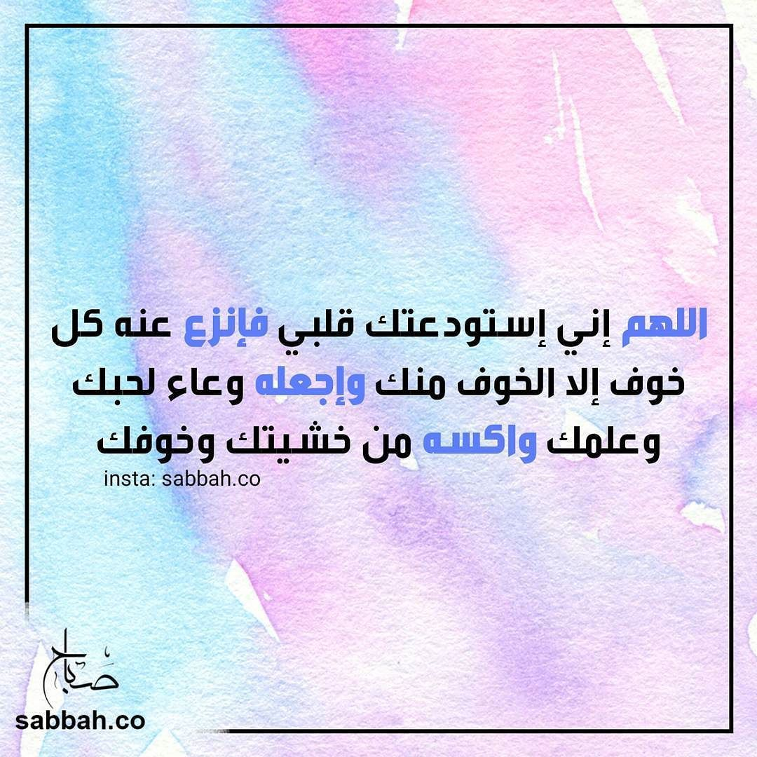 Pin By Mariam Mohammed On Wallpaper Backgrounds Words Arabic Words Instagram Posts