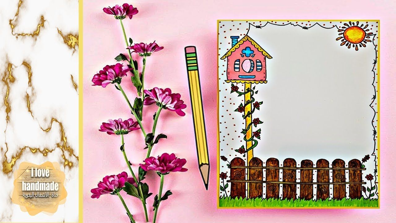 Draw Nice Pink Birdhouse To Decorate Notebook تزيين دفاتر مدرسة من الذ Decorate Notebook Ladder Decor Handmade