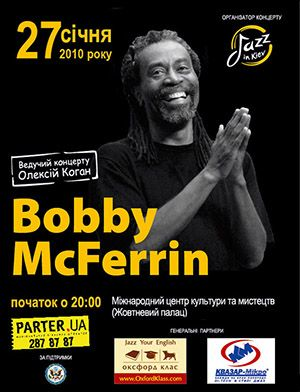 Bobby Mcferrin Music Poster Concert Posters Movie Posters