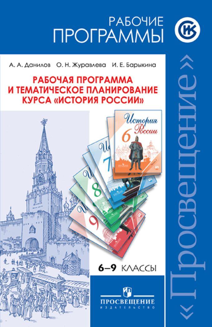 Списывай.ру английский биболетова 8 класс