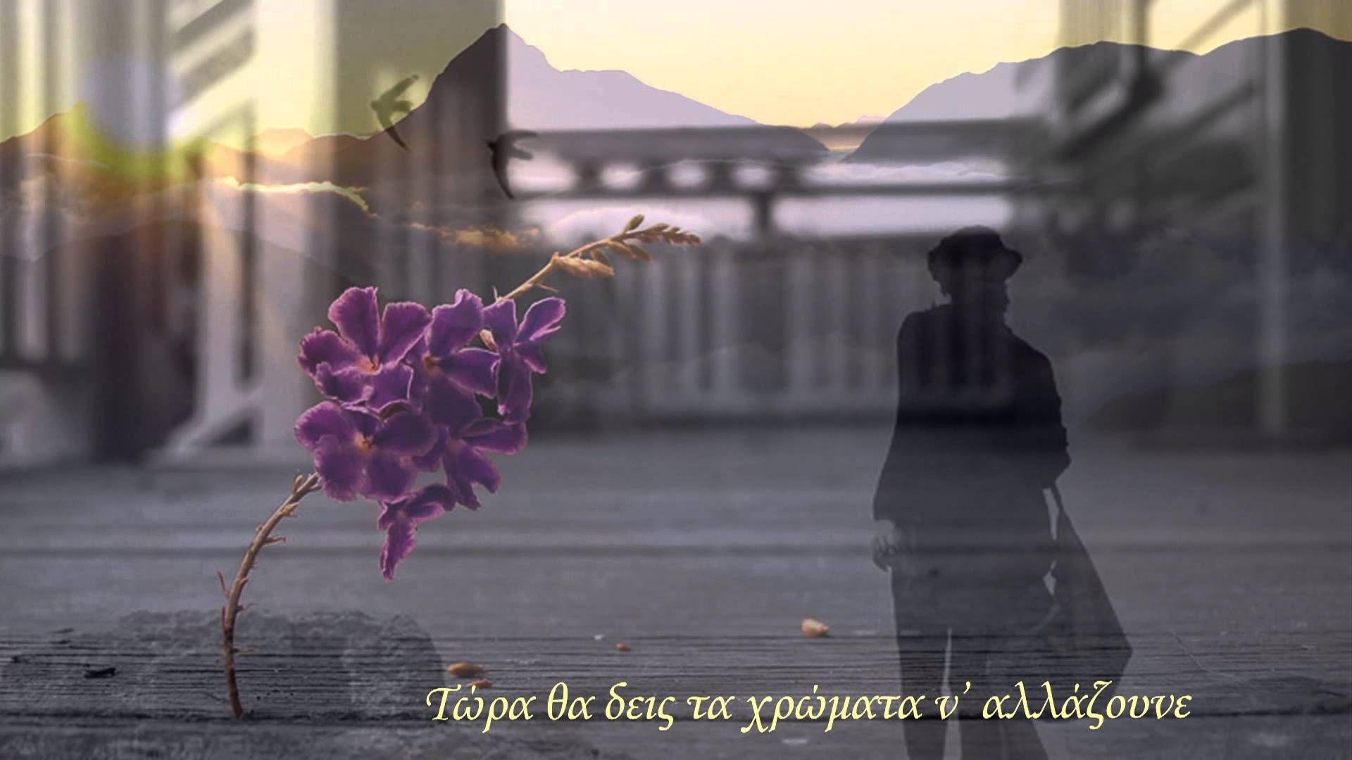 Σταύρος Σιόλας - Διόδια (συμμετέχει η Φωτεινή Βελεσιώτου) | Poster, Movie  posters, Movies