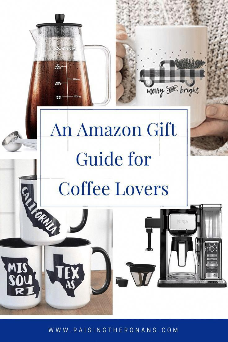 An Amazon Gift Guide for the Coffee Lover this Christmas