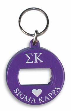 Sigma Kappa BevKey Key Chain