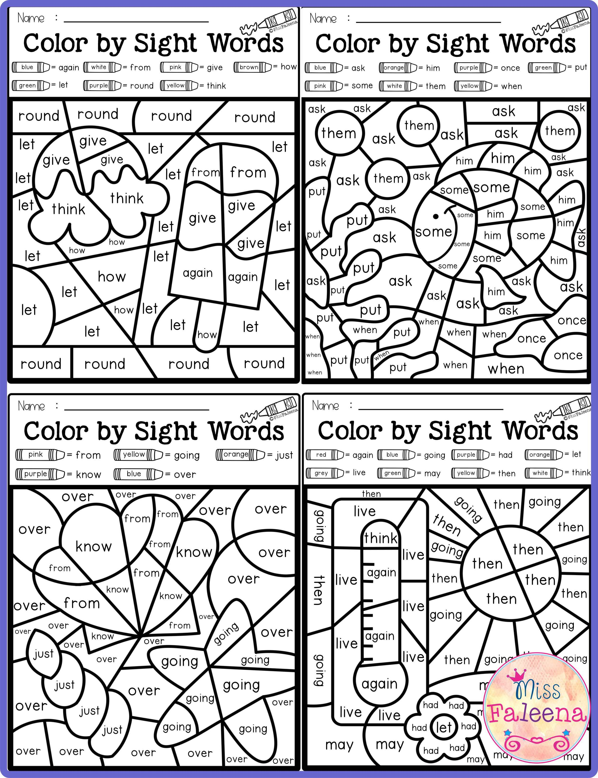 Summer Color By Code Sight Words First Grade With Images