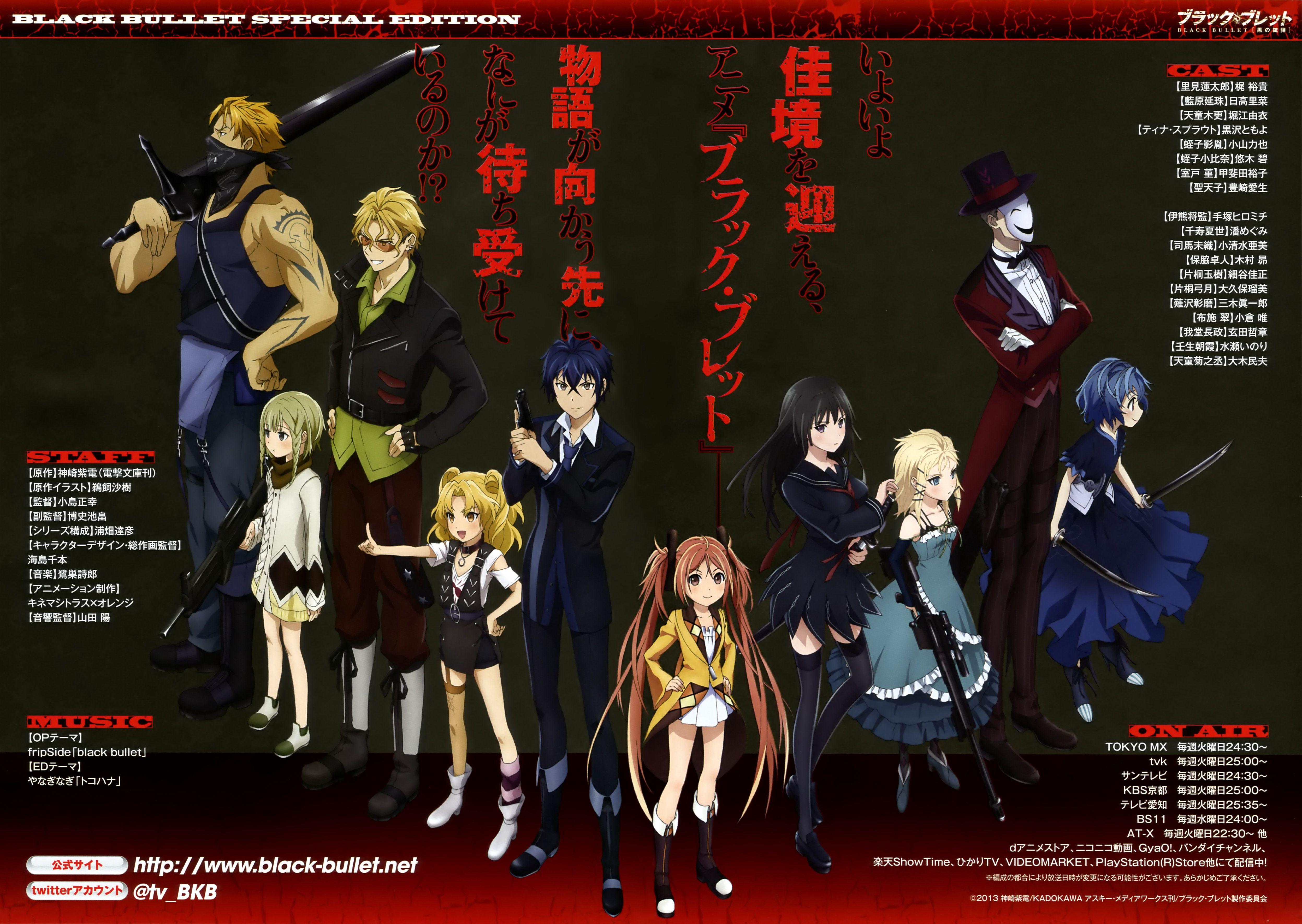 Black Bullet Black Bullet Anime Japanese Cartoon