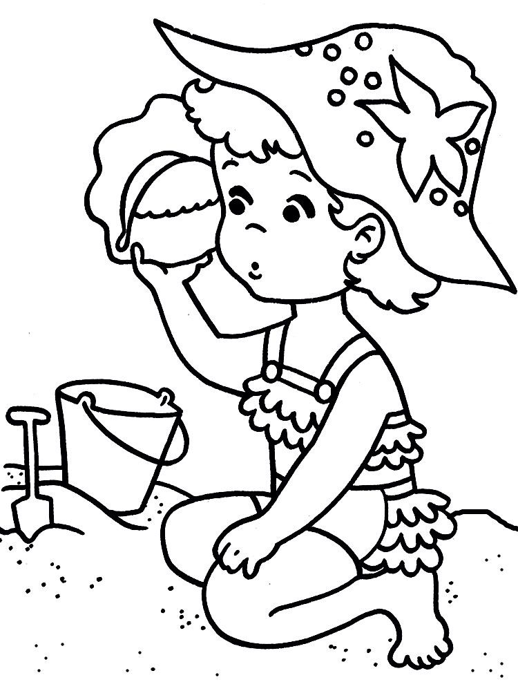 Pin de JOMER OJEDA en dibujo | Pinterest | Dibujos de verano ...